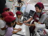 こす)買い物1.JPGのサムネール画像のサムネール画像