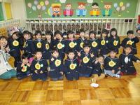 4、りす⑤.JPGのサムネール画像