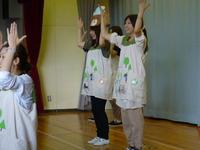 先生の踊りのサムネール画像