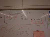 CIMG3624.JPGのサムネール画像