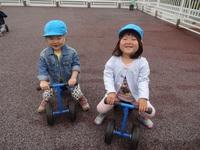 ぺ 四輪車のサムネール画像のサムネール画像
