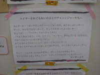 DSCF5135[1].JPGのサムネール画像