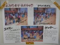 DSCF5137[1].JPGのサムネール画像