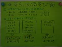 DSCF9690.JPGのサムネール画像