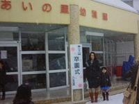 P1080936.JPGのサムネール画像のサムネール画像