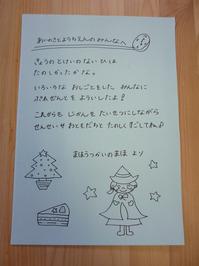 P1120243.JPGのサムネール画像