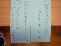 P1120255.JPGのサムネール画像
