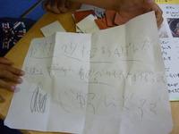 P1330329.JPGのサムネール画像
