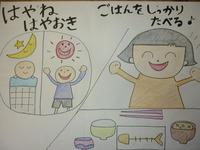 P1350898.JPGのサムネール画像