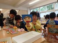 年少 参観3のサムネール画像のサムネール画像