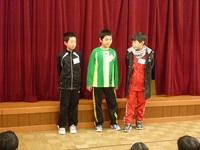 小学校交流2.JPGのサムネール画像