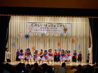 DSCN2916 (1).JPGのサムネール画像