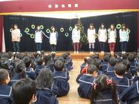 先生達の歌のサムネール画像