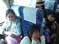 親子遠足バスのサムネール画像