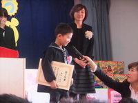 卒園式5のサムネール画像