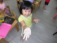 tokei8のサムネール画像