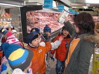 牛乳の買い物中のサムネール画像