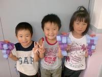 3人組のサムネール画像