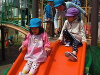 滑り台2のサムネール画像