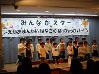 うさぎ歌2DSCF4024.JPGのサムネール画像