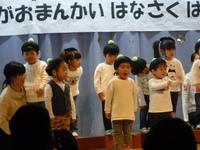 うさぎ歌1DSCF4030.JPGのサムネール画像