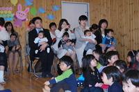 DSC_9195.JPGのサムネール画像