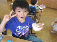 IMG_0042.JPGのサムネール画像のサムネール画像