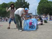 親子競技のサムネール画像のサムネール画像