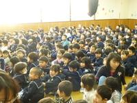 P1020095.JPGのサムネール画像