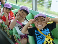 こすもすバス車内のサムネール画像のサムネール画像