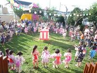 盆踊り!のサムネール画像のサムネール画像