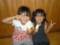 アイスクリームおいしいよのサムネール画像