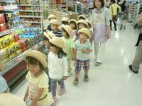 買い物のサムネール画像