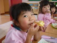 クッキング 食べるのサムネール画像