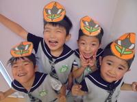 オレンジ.JPGのサムネール画像のサムネール画像のサムネール画像