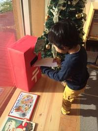 クリスマス①.JPGのサムネール画像