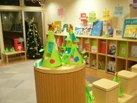 クリスマス②.JPGのサムネール画像