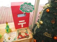 クリスマス③.JPGのサムネール画像
