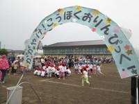 運15.JPGのサムネール画像のサムネール画像