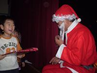 サンタさんありがとう!のサムネール画像