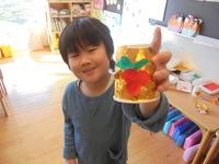 20181129 (147).JPGのサムネール画像のサムネール画像のサムネール画像のサムネール画像のサムネール画像
