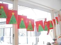 30クリスマス4のサムネール画像