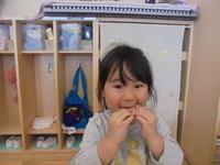 DSC01437.JPGのサムネール画像のサムネール画像のサムネール画像