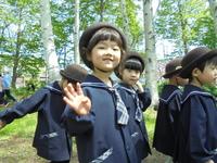 DSC06308.JPGのサムネール画像