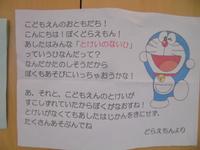 DSC09749.JPGのサムネール画像