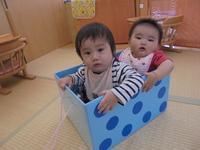 DSC09869.JPGのサムネール画像