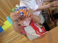 IMG_0019.JPGのサムネール画像のサムネール画像