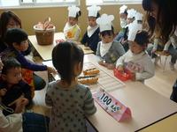 未就園児教室での販売のサムネール画像