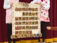 卒園記念製作のカレンダー かわいくできましたのサムネール画像