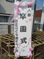 にじいろIMG_0595.jpg
